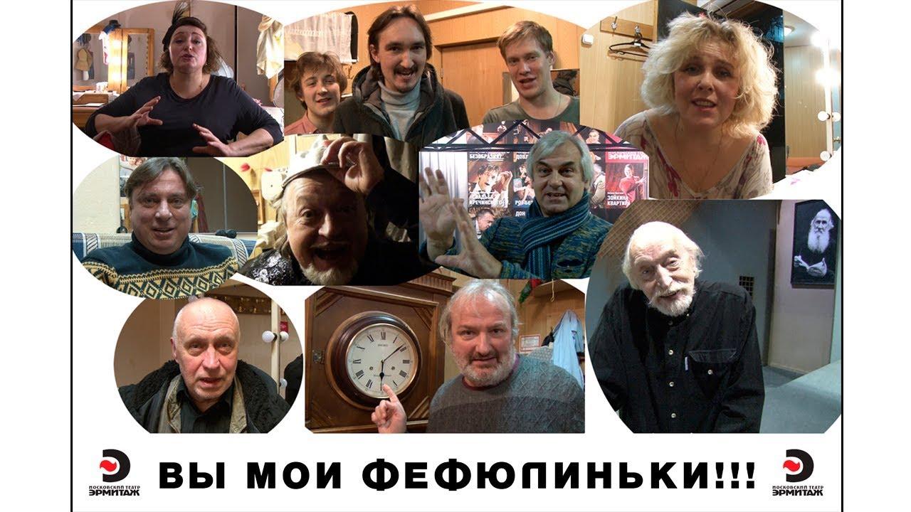 А. А. Пожарова с 69-летием!