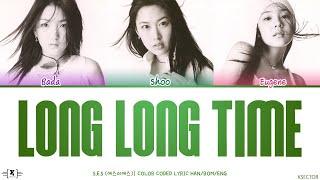 S.E.S (에스이에스) - Long Long Time Lyrics [Color Coded Han/Rom/E…