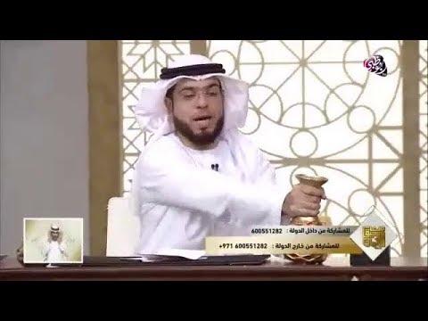 الشيخ وسيم يوسف مكالمة شيقة مع متصلة من المغرب