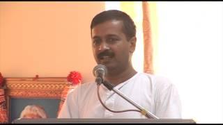 Shri Arvind Kejriwal, talks about Gayatri Pariwar | Shantikunj Haridwar 2010