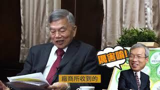 另開新視窗,【經濟部宣傳影片-老謝聊經濟】─『5+2產業徵才博覽會』4/27在台南、5/4在台中