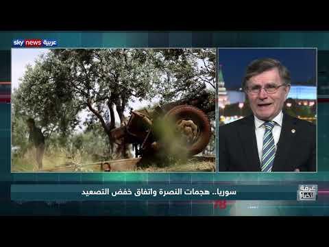 سوريا.. هجمات النصرة واتفاق خفض التصعيد  - نشر قبل 7 ساعة