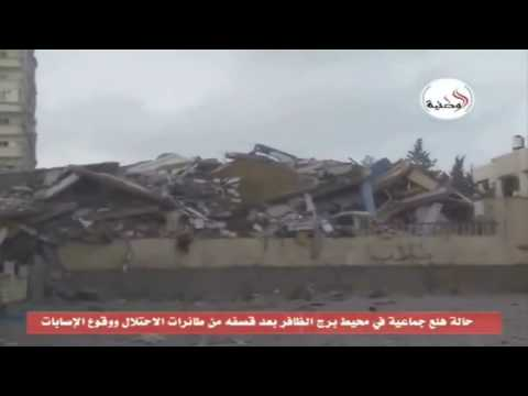 Gaza War 2014   Massive Bombing   Horrific scenes Must Watch   الحرب على غزة