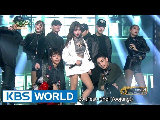 HIGH4 20 - HOOK GA ( Hook 가) [Music Bank/ 2016.10.28]
