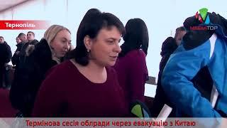 На сесію Тернопільської обласної ради приїхали десятки жителів Микулинецької громади