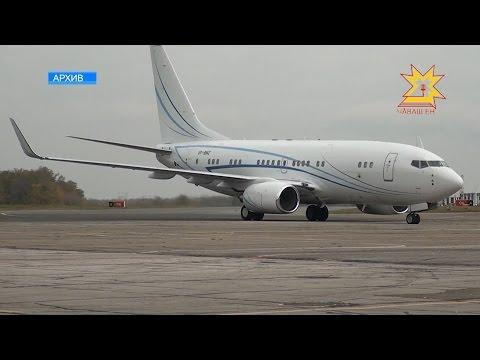 Изменилось расписание авиарейсов в Чебоксарском аэропорту