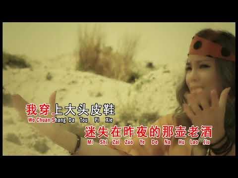 沙漠骆驼(MV) ~ 依文