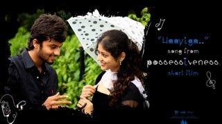 'Haayiga' song from 'Possessiveness' short film