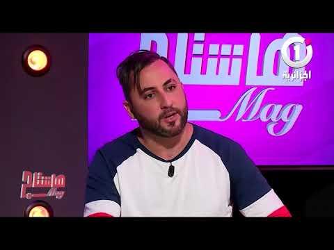 مهدي شطاح لاول مرة  في التلفزيون الجزائري في برنامج  هاشتاج ماغ على الجزائرية وان