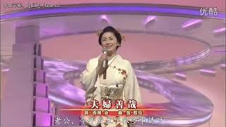 日本Nippon,Japan, music(石川小百合)