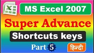 MS Excel Super Advance Keyboard Shortcut -Part: 5