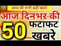 ABP NEWS HINDI - YouTube