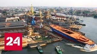 Балтийский завод  Судостроение  Специальный репортаж Артема Потемина