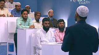 PEACE TV(URDU)— AAO QURAN SAMJHEIN (47 51).mp4