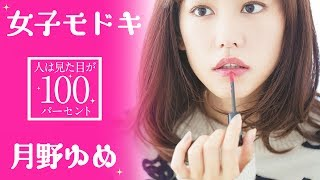Vocal/Mix/Encode:月野ゆめ @hiphopcindy Niconico(full mix ver.):...