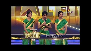 India got talent funny audition 2019