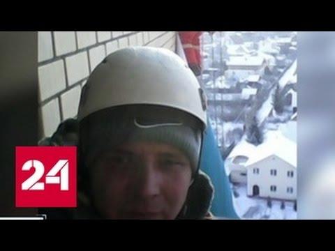 Женщина, перерезавшая трос промышленному альпинисту, сядет на 3,5 года