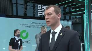 Михаил Дегтярёв в рамках ПМЭФ подписал ряд важных для региона соглашений