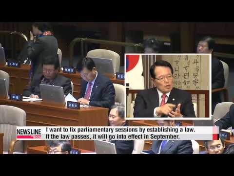 National Assembly Speaker talks Korean politics