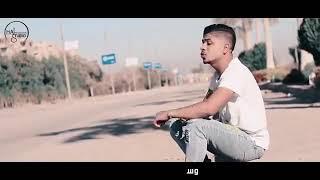 كليب ضربة بضربة اكيد مردوده   غناء احمد موزه   انتاج  one music production