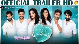 Angane Njanum Premichu Official Trailer HD | New Malayalam Film