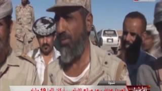 شبوة .. أبناء مديرية نصاب يسيرون قافلة غذائية دعماً للجيش والمقاومة