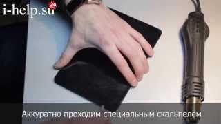 Замена стекла (тачскрина) на IPad mini(, 2014-03-23T11:58:17.000Z)