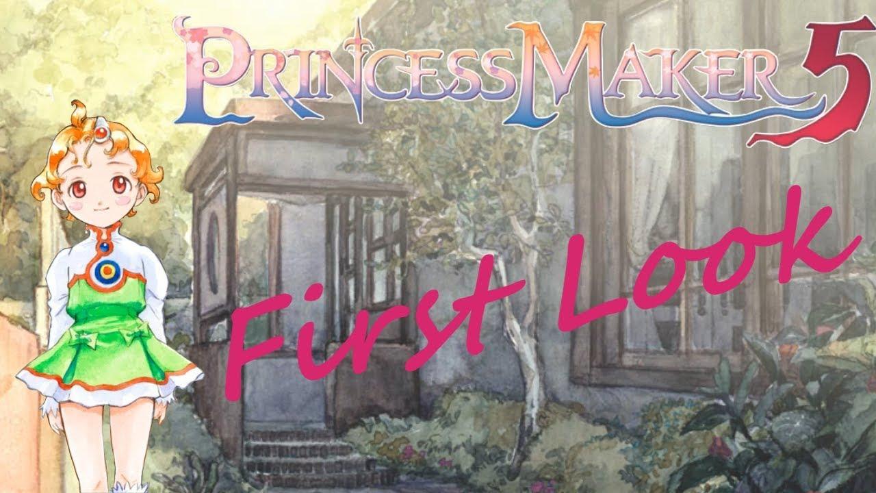 princess maker ds