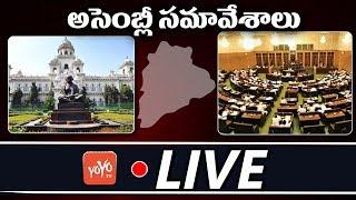 Telangana Assembly LIVE 2019 | Day 1 | Telangana MLA