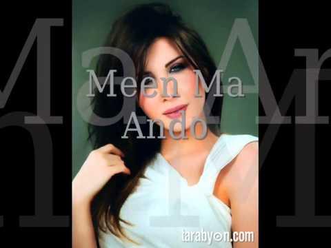 Nancy Ajram Meen Ma Ando 2010