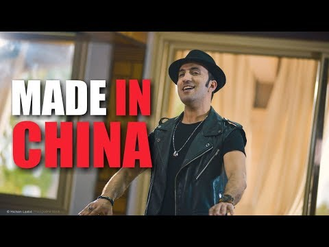 Issam kamal - Made in China (EXCLUSIVE Music Video) | 2018 | عصام كمال - مايد إن تشاينا
