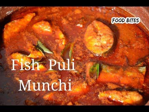 Fish Puli Munchi Mangalore Recipe|Sour &spicy  Fish Curry |recipe By FOOD BITES