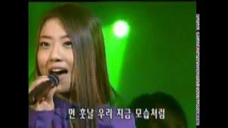 양파 - Special Night (2001年, Live)