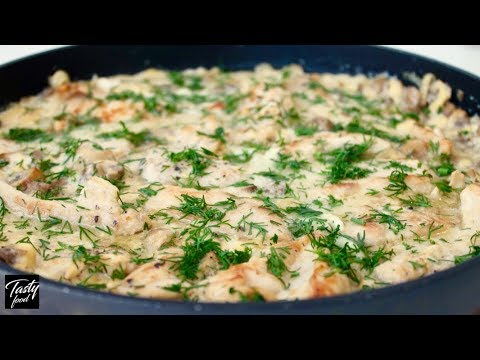 Обожаю Этот Рецепт Куриного Филе в Соусе!