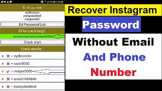 How to Recover Instagram Password Without Email & Phone Number Verification 2020