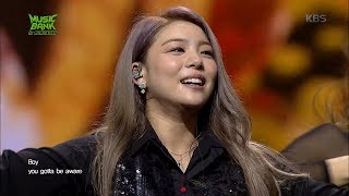 Gambar cover 뮤직뱅크 in 홍콩 - 에일리 (Ailee) - 보여줄게 (I will show you).20190223