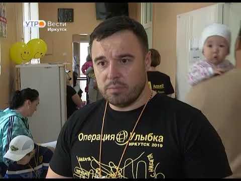В Иркутске идёт благотоврительная акция «Операция улыбка»