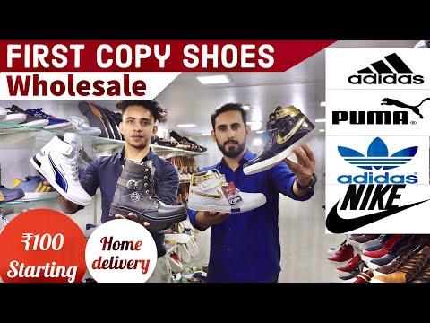 Cheapest Shoes Wholesale Market In Delhi | Branded Shoes Wholesale | Nike, Puma, Adidas, Reebok