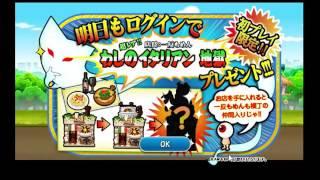 『ゲゲゲの鬼太郎 妖怪横丁』 #1 お店を出店だ!
