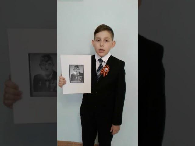 №790 Горковенко Степан. Стихотворение