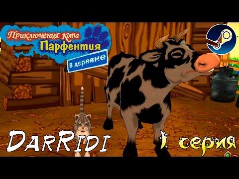 Игры говорящий кот Том играть онлайн GrandGame