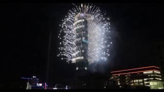 2017 台北101跨年煙火 2017 Taipei 101 Firework Show(4K resolution)