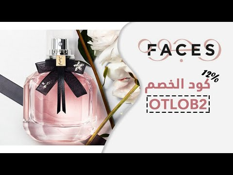 74afaddf4  عطور موقع وجوه 2018 - YouTube