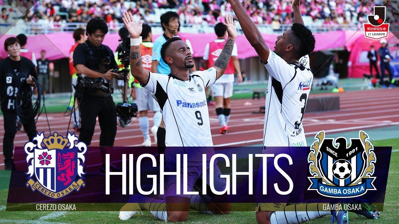 J1 Stats Match 12 Gamba Osaka Vs Cerezo Osaka Cooljapan Soccer