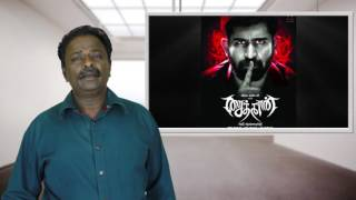 Saithan movie review - vijay antony - tamil talkies