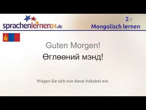 Mongolisch Lernen Kostenloses Sprachkurs Video Youtube
