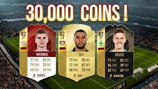 30,000 COINS MÜTHİŞ ALMAN LİGİ KADROSU ! Fifa 18 Ultimate Team