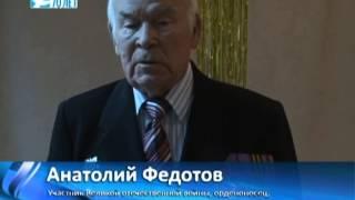 Проект «Герои войны и труда»  Первостроитель Федотов