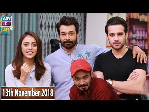 Salam Zindagi With Faysal Qureshi - Mariam Noor & Usama Khan - 13th November 2018 thumbnail