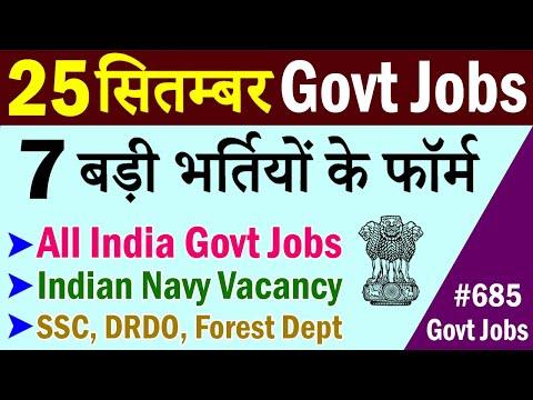 25 September Top 7 Government Jobs #685 || Latest Govt Jobs 2020